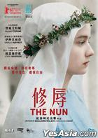 The Nun (2013) (VCD) (Hong Kong Version)