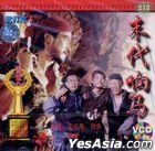 Mo Dai Xiang Ma (1992) (VCD) (China Version)
