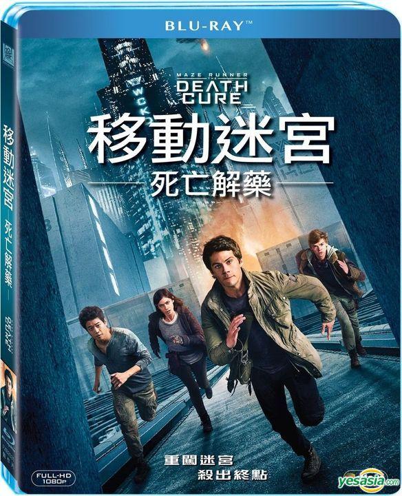 Yesasia Maze Runner The Death Cure 2018 Blu Ray Taiwan Version Blu Ray Dylan O Brien Ki Hong Lee Deltamac Taiwan Co Ltd Tw Western World Movies Videos Free Shipping
