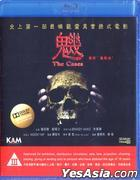 魕 (2012) (Blu-ray) (香港版)