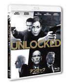 Unlocked (Blu-ray)(Japan Version)