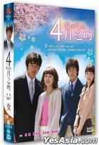 April Kiss (ooDVD) (End) (Multi-audio) (KBS TV Drama) (Taiwan Version)