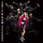 STEP IN TO THE NEW WORLD! (SINGLE+DVD)(Japan Version)