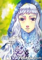 Genesis of Aquarion Vol.5 (Japan Version)