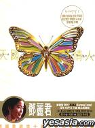 Teresa Teng - Greatest Hits (Korean Version)
