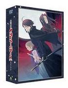 EMOTION the Best - Bakumatsu Kikansetsu Irohanihoheto DVD Box (DVD) (Japan Version)