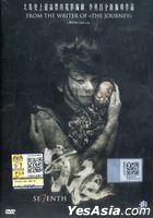 Seventh (DVD) (Malaysia Version)