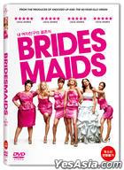 Bridesmaids (DVD) (Korea Version)