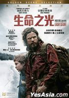Light of My Life (2019) (DVD) (Hong Kong Version)
