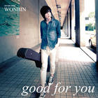 good for you (Japan Version)