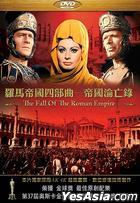 The Fall of the Roman Empire (DVD) (Taiwan Version)