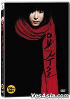 Magic (DVD) (Korea Version)