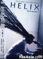 Helix (DVD) (Season 1) (Taiwan Version)
