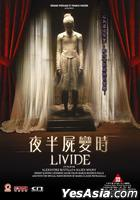 Livide (2011) (DVD) (Hong Kong Version)