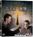 The Rite of Exorcism: Myth, Mystery & Hope (2011) (DVD) (Hong Kong Version)