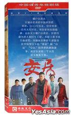 Housing (2015) (H-DVD) (Ep. 1-33) (End) (China Version)