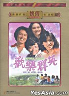 Joyful Group (DVD) (Hong Kong Version)