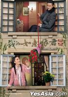 Bottled Passion  (DVD) (End) (English Subtitled) (TVB Drama) (US Version)