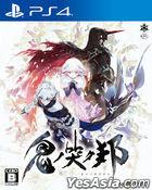 Oni no Nakukuni (Japan Version)