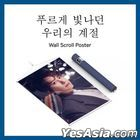 Super Junior-K.R.Y. - Wall Scroll Poster (Kyu Hyun VER.)
