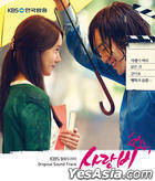 Love Rain: Sarangbi OST (KBS TV Series)