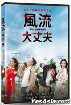 What A Man Wants (2018) (DVD) (Taiwan Version)