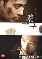 Friend - Ultimate Edition