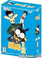 Ranma 1/2 (DVD Box 4) (Vol.73-96) (To Be Continued) (Hong Kong Version)