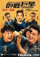 Keep Calm and Be A Superstar (2017) (DVD) (Hong Kong Version)