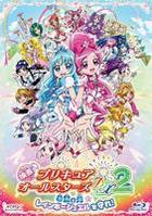 Precure All Stars DX2: Movie - Light of Hope, Protect the Rainbow Angel! (Special Edition) (Blu-ray) (First Press Limited Edition) (Japan Version)