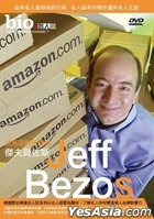 The Biography Channel: Jeff Bezos (DVD) (Taiwan Version)