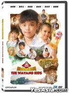 戏曲总动员 (2018) (DVD) (台湾版)