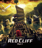 Red Cliff (Blu-ray) (Japan Version)