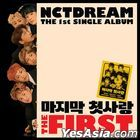 NCT Dream Single Album Vol. 1 - The First