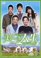 Life is Beautiful (DVD) (Box 1) (Japan Version)