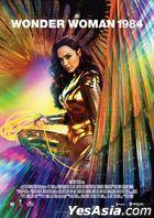 Wonder Woman 1984 (2020) Movie Poster