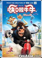 Ferdinand (2017) (DVD) (Hong Kong Version)