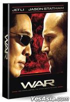 War (DVD) (Special Edition) (Korea Version)