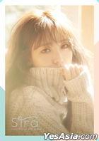 Kang Si Ra Mini Album Vol. 1 - Sira
