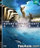 Nature's Great Events (Blu-ray) (Hong Kong Version)