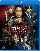賭博默示錄:最終遊戲 (Blu-ray) (普通版)(日本版)