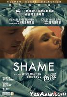 Shame (2011) (DVD) (Hong Kong Version)