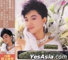 Shen Mo Yang De Ni