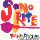 SONORITE (Normal Edition)(Japan Version)