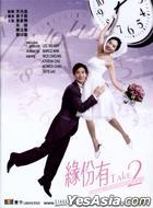 Love Correction (DVD) (Hong Kong Version)