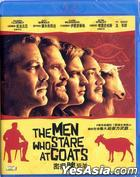 The Men Who Stare At Goats (2009) (Blu-ray) (Hong Kong Version)