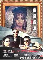 Once a Thief  (1991) (DVD) (Limited Edition) (Korean Version)