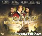 Neverland (2011) (VCD) (Hong Kong Version)