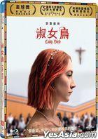 Lady Bird (2017) (Blu-ray) (Taiwan Version)