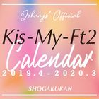 Kis-My-Ft2 2019 Calendar (APR-2019-MAR-2020) (Japan Version)